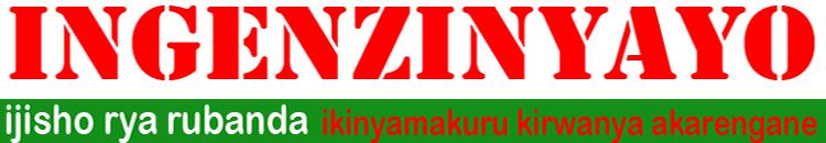 ukurinyayo