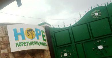 Umuryango Hopethiopia|Rwanda wateguye umukino ngoramubiri mu rwego rwo gukangurira urubyiruko kureka ibiyobyabwenge.