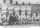 Ikipe ya Rayon sports ivuyehe igiyehe mu ruhando rwa ruhago nyarwanda?